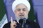 """이란 로하니 대통령 """"美, 이란 전복 계획 숨기지 않아"""""""
