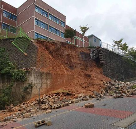 태풍 '콩레이' 제주·남해안 강타 기록적 폭우에 침수·정전·결항 피해 속출