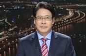 """MBC """"권재홍 전 부사장 등 청탁금지법 위반 고발"""""""