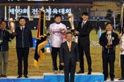 제99회 전국체전 폐막…전북, 경기·서울에 이어 종합 3위