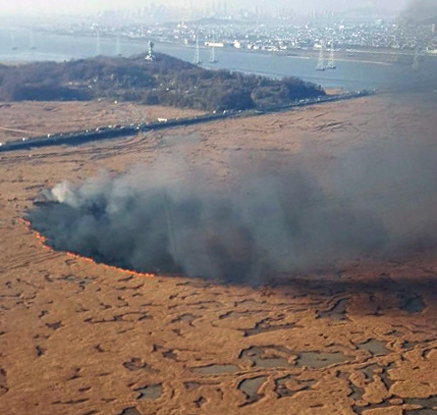 화성 공룡알 화석산지 인근에서 화재…진화 중