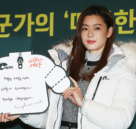 전지현 '숨은 천사들 응원합니다'