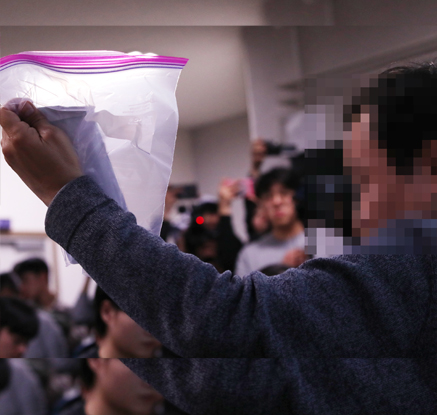 """양진호 사건 공익신고자 """"입막음에 사용한 현금입니다"""""""