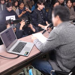 """[영상] """"양진호, 불법 업로드 조직 운영"""" 공익신고자 폭로"""