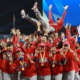 역대급 뒤집기…SK, 4번째 한국시리즈 우승
