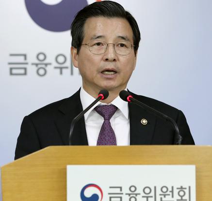 """증선위 """"삼성바이오, 매매거래 정지…상장실질심사 대상"""""""