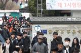 서울시, 7~9급 공무원 2천14명 선발…최고령은 56세