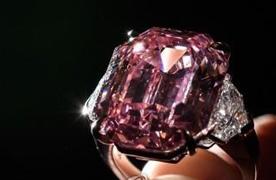 19캐럿 '핑크 다이아몬드' 경매서 574억원에 낙찰