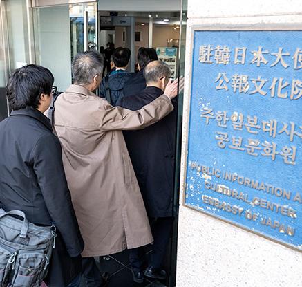 징용판결 설명회 참석하는 일본 기업 관계자들