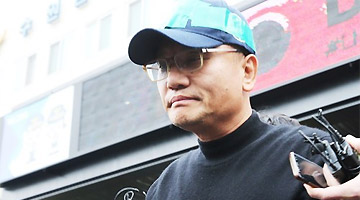 비자금·감청·마약…못다 깐 양진호의 '양파껍질 의혹'