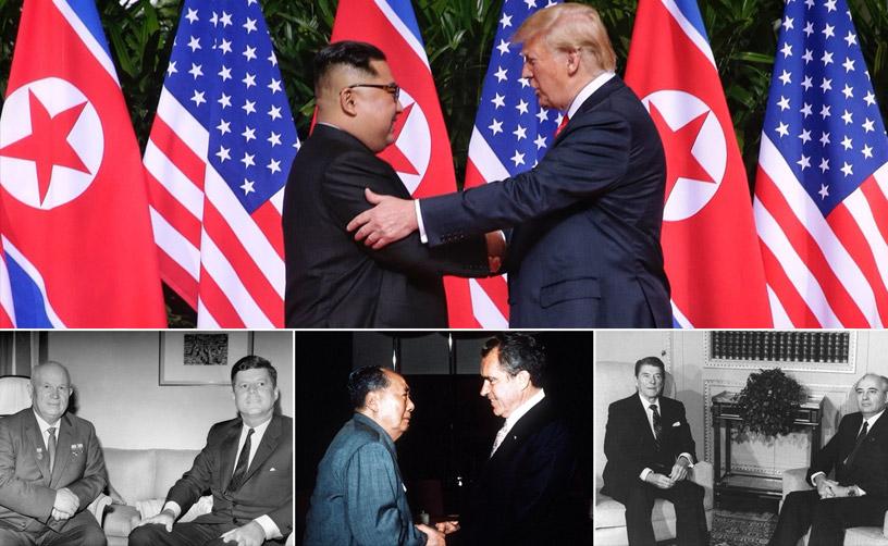 역대 세기의 회담들은 어땠나?
