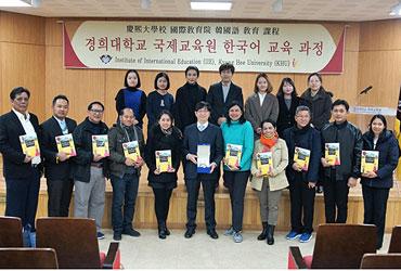 태국 고교 교장단, 경희대서 '한국어 교육 확산 방안' 논의