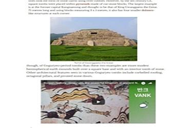 영국 백과사전 사이트, 반크 제작 한국사 영상 3개 인용