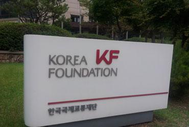 국제교류재단, 해외 22개국 언론인 초청해 '친한파 만들기'