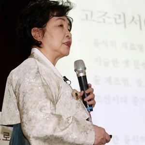 '옛 책으로 본 조선의 맛과 멋'