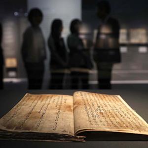 국립한글박물관, '청구영언' 기획특별전 개최