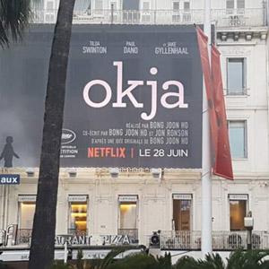 칸 뤼미에르 대극장에서 상영되는 '옥자'