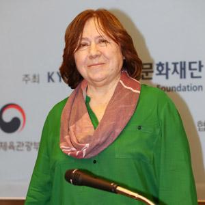 한국 찾은 스베틀라나 알렉시예비치