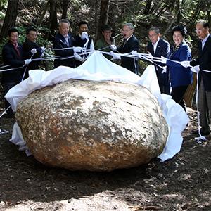 에릭 사마크의 '소리 나는 돌과 피난처'