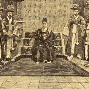 서양인이 바라본 조선 왕과 관리들