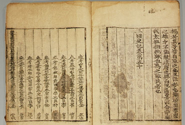 삼국사기·은진미륵…유명 문화재 뒤늦게 국보 되는 이유