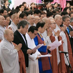 불기 2562년 부처님오신날…전국 사찰서 봉축법요식