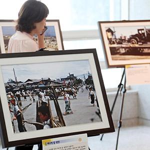 6.25 전쟁 희귀사진 전시회