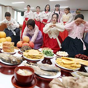 다문화 여성, 추석 차례상 차리기 체험