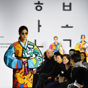 '한복디자인 프로젝트' 최종심사 패션쇼