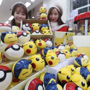 세븐일레븐, '포켓몬 캐릭터 호빵' 한정 판매
