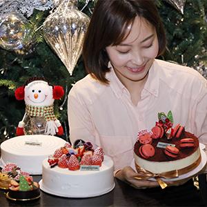 켄싱턴호텔 여의도, 크리스마스 케이크 출시