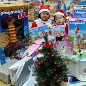 '플레이모빌' 크리스마스 신제품 출시