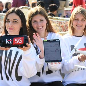 '세계 최초 5G, KT를 경험하라'