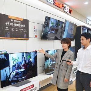 전자랜드, 신모델 TV 구매 이벤트 진행