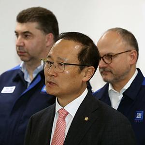 한국지엠 노사 잠정 합의 발표