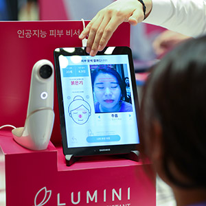 '이젠 인공지능 피부비서 시대'