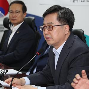 발언하는 김동연 경제부총리