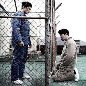 '피고인' 더욱 뜨겁고 잔혹해질 두 남자의 혈투