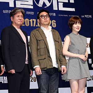 대선 앞두고 선보이는 선거 소재 영화 '특별시민'