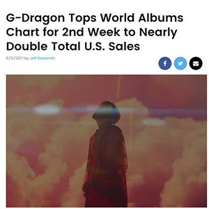지드래곤, 빌보드 월드앨범 2주 연속 1위