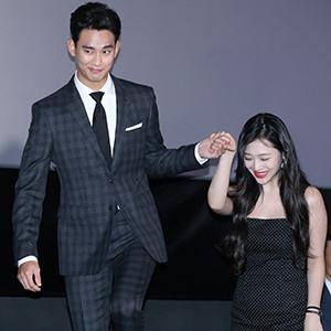 김수현, 매너까지 갖춘 남자