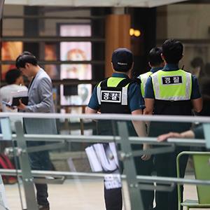 에이핑크 쇼케이스 폭발물 협박, 경찰 순찰강화