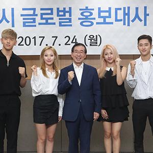 KARD '서울시 글로벌 홍보대사' 위촉