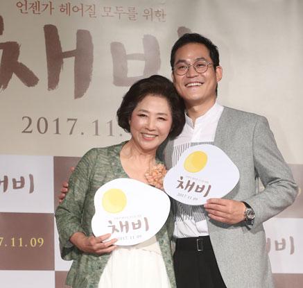 '다정다감 모자' 고두심-김성균