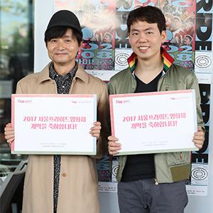 김조광수-김승환 부부, 서울프라이드영화제 집행위원장-프로그래머 맡아