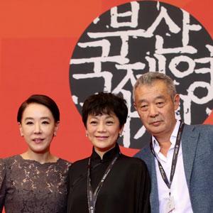 부산국제영화제 폐막작 '상애상친'