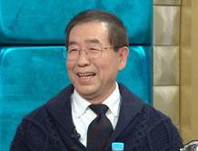 """'라디오스타' 출연 박원순 """"3선? 여론조사 보니 게임 끝났더라"""""""