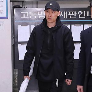 '성희롱성 가사' 블랙넛 첫 공판