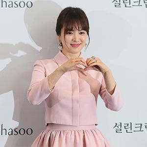 사랑에 빠진 송혜교