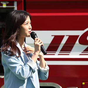 장예원 '소방관에 안전장갑 기증'